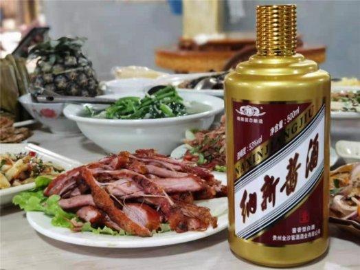 2021纳新勐海茶山行 -- 吃傣家风味,喝纳新酱酒