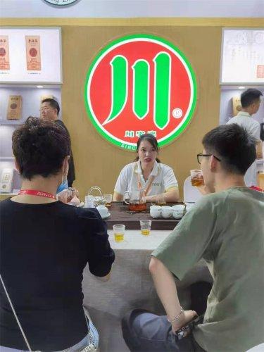 魅力,来自川字青砖茶!