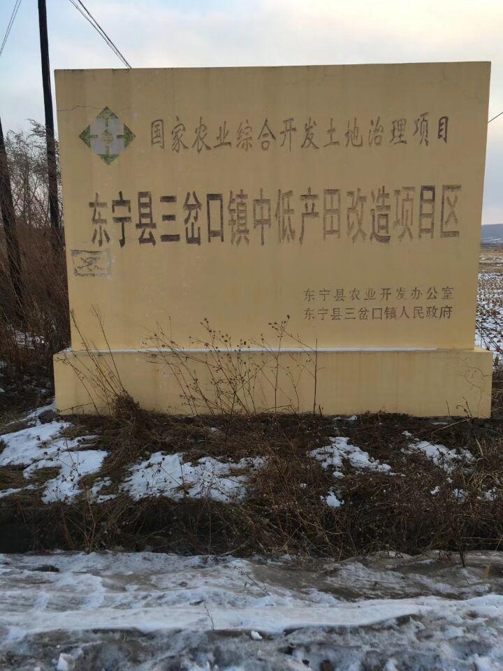 【2017纳新黑龙江考察大米之行】经过对十几家大米厂的考察,已选定好品种